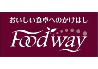 フードウェイ