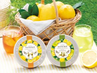 アイスティーにおすすめ! レモンの香りの緑茶&紅茶
