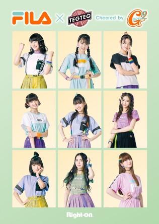 FILA×TEG TEG cheered by Girls² 第3弾