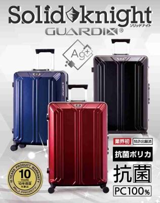 業界初☆抗菌仕様スーツケース登場!!