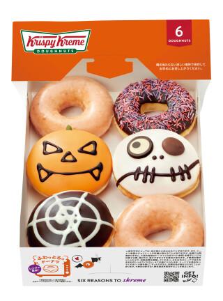 おいしさと恐怖の叫び声が今にも聞こえてきそうなモンスターモチーフのドーナツがハロウィン限定で登場!