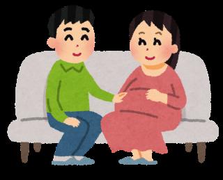 保険の疑問を解決!~見直しのタイミングは?~見直しのタイミング②『妊娠・出産』