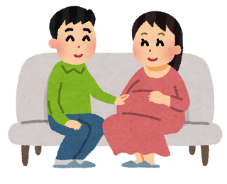 保険の疑問を解決!~見直しのタイミングは?~②『妊娠・出産』