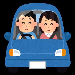 自動車保険受付中!